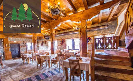 През Март в родопското село Лещен! Нощувка със закуска и вечеря, плюс басейн и релакс зона