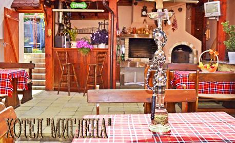 Почивка в Рила за 3 Март! 2 или 3 нощувки със закуски и вечери за двама - в с. Говедарци