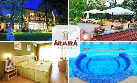 SPA релакс в Старозагорски минерални бани! 2 или 3 нощувки със закуски и  вечери, от Хотелски комплекс Армира****   Grabo Mobile