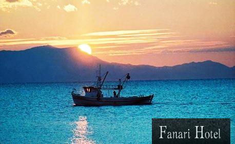 Великден и Майски празници във Фанари, Гърция! 3, 4 или 5 нощувки със закуски - за до четирима
