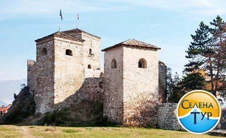 Ednodnevna Ekskurziya Do Pirot Temski Manastir Poganovski