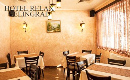 Почивка във Велинград! Нощувка със закуска и вечеря, плюс релакс зона