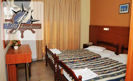 Last Minute почивка във Фанари, Гърция! 4, 5, 6 или 7 нощувки за двама
