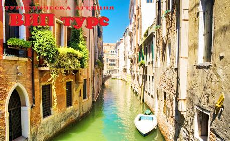 През Май и Юни до Венеция! 3 нощувки със закуски, плюс самолетен транспорт