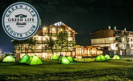 Скаутски лагер в Банско за дете на 6 - 14г с един или двама възрастни! 5 нощувки със закуски, обеди и вечери