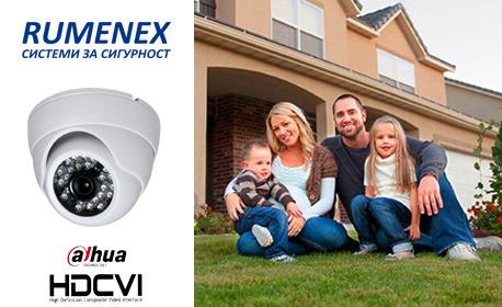 Инсталиране на Megapixel HD система за видеонаблюдение Dahua с 2 Megapixel HD камери с 1000 GB твърд диск