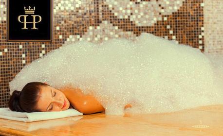Цял ден ползване на термална зона, плюс масаж или пилинг по избор