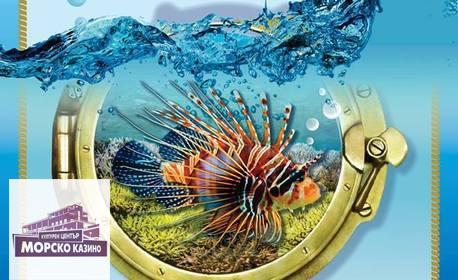 """Вход за двама за изложба на екзотични рибки """"Зарибяващо"""""""