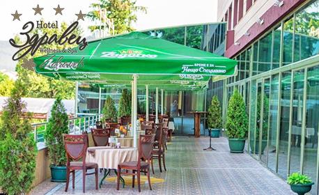 SPA почивка в Родопите! 1 или 2 нощувки със закуски и вечери - във Велинград