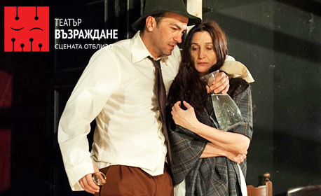 "Представлението ""Вуйчо Ваньо"" с Награда АСКЕЕР 2017 - на 12 Юли"