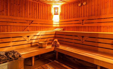Лятна почивка в Пампорово! Нощувка със закуска, плюс басейн, сауна и парна баня