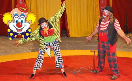 Илюзии, акробатика и клоунада! Вход за Цирк Орбита на 18, 19, 20, 21, 22 или 23 Юни