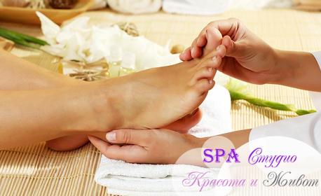 Шведски масаж на цяло тяло, плюс ароматерапия и зонотерапия на ходила