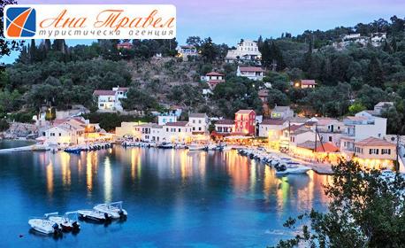 За Великден на остров Корфу! Екскурзия с 3 нощувки със закуски и вечери, плюс транспорт