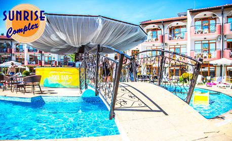 Късно лято в Слънчев бряг - само на 90 метра от плажа! Нощувка на база All Inclusive