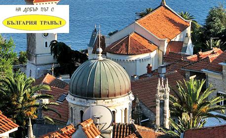 Нова година в Черна гора! 4 нощувки със закуски и 3 вечери, плюс транспорт и посещение на Дубровник, Будва и Котор