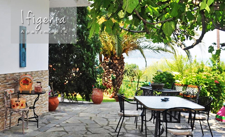 През Септември на остров Тасос! 2 или 3 нощувки за до четирима - в Скала Потамия
