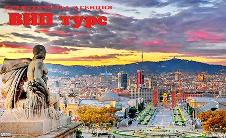 Екскурзия до Милано, Монако и Ница! 2 нощувки със закуски, плюс автобусен и самолетен транспорт