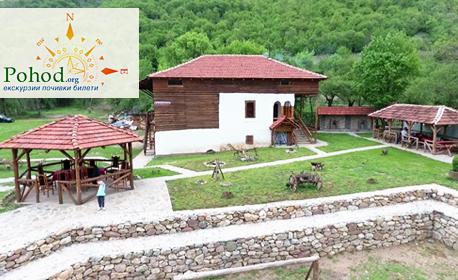 Уикенд купон по сръбски! Екскурзия до Етно село Стара планина с нощувка със закуска и вечеря, плюс транспорт