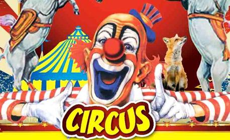 Вход за спектакъл на Цирк Арлекино с 40 животни - от 3 до 27 Октомври
