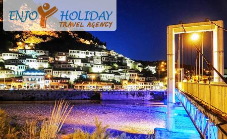 За Великден до Охрид, Скопие, Дуръс, Елбасан и Струга! 3 нощувки със закуски и вечери, плюс транспорт