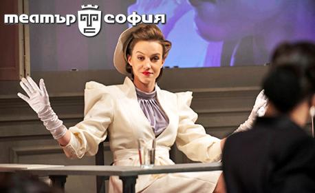 """Лилия Маравиля и Дария Симеонова в постановката """"Нощта на 16 Януари"""" - 8 Ноември"""