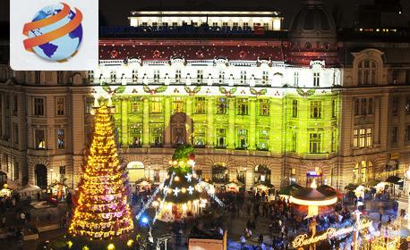 На Шопинг в Румъния! Еднодневна екскурзия до Букурещ и Коледния базар, с възможност за Музея на селото и Двореца на пролетта