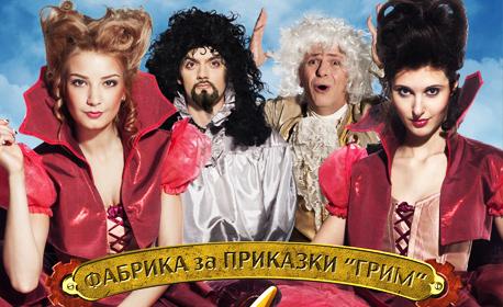 """Мюзикълът за деца """"Принцеса Мирабела"""" по приказка на Братя Грим - на 2 Юни"""
