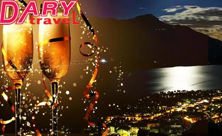 Нова Година в Охрид! 3 нощувки със закуски и вечери - едната празнична, плюс транспорт и посещение на Скопие