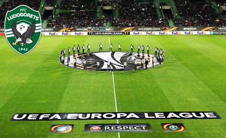 Изживейте срещата от Лига Европа: Лудогорец (Разград) - Истанбул Башакшехир на 23 Ноември