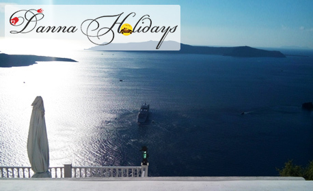 Ранни записвания за екскурзия до остров Санторини и Атина! 5 нощувки със закуски, плюс транспорт