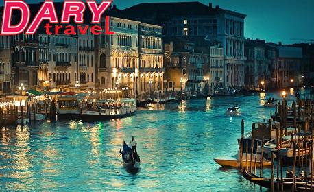 Екскурзия до Милано, Верона, Кавалино, Ферара и Падуа през Февруари! 3 нощувки със закуски, плюс самолетен транспорт от Варна