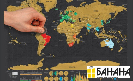 Скреч карта на света Делукс