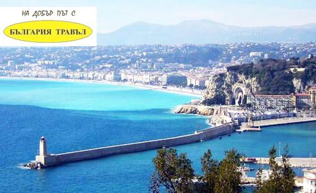 Екскурзия до Милано, Ница, Барселона, Венеция, Кан и Авиньон! 7 нощувки със закуски, плюс транспорт