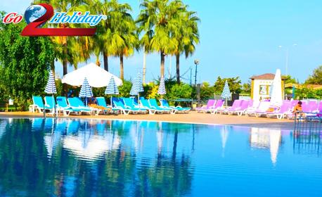 Ранни записвания за пролетна или лятна почивка в Анталия! 7 нощувки на база All Inclusive в хотел 5*, плюс самолетен транспорт