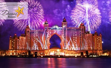 Нова година в Дубай! 6 нощувки със закуски и възможност за празнична вечеря, плюс самолетен транспорт
