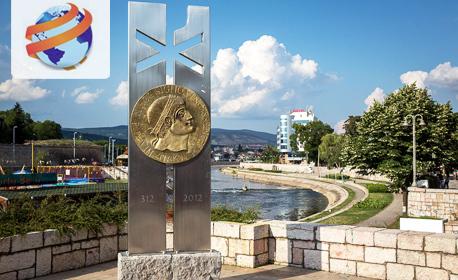Коледа в Сърбия! Екскурзия до Ниш, Нишка баня и Пирот с нощувка със закуска, вечеря с жива музика и транспорт