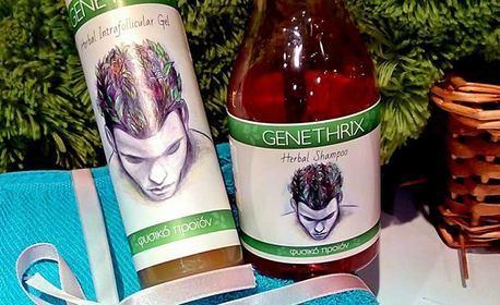 Билков шампоан и серум срещу косопад Genethrix