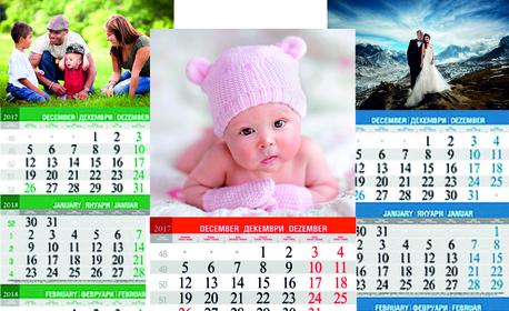 Луксозен стенен календар с 12 снимки на клиента, без или със чаша със снимка или работен календар