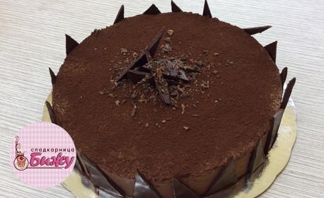 Торта по избор - Трюфел с 10 парчета или Френска селска с 12 парчета
