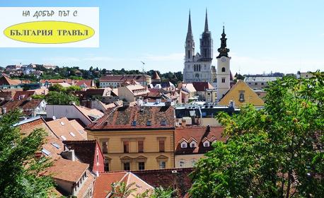 Екскурзия до Загреб и Белград! 2 нощувки със закуски, плюс транспорт