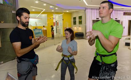 Тренировка по катерене за начинаещи с инструктор