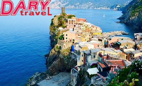 Есен в Тоскана! 4 нощувки със закуски и вечери, плюс самолетен билет и възможност за посещение на Чинкуе Тере, Пиза и Сиена