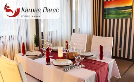 Почивка за двама в Трявна през Януари и Февруари! 2 или 3 нощувки със закуски и 1 вечеря, плюс басейн