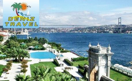 За 3 или 8 Март в Истанбул! 2 нощувки със закуски, плюс транспорт и посещение на Одрин
