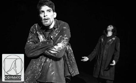 """Спектакълът """"Това не е Хамлет"""" на 19 Ноември"""