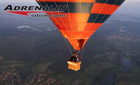 Свободен полет с балон край Мадара или Плиска