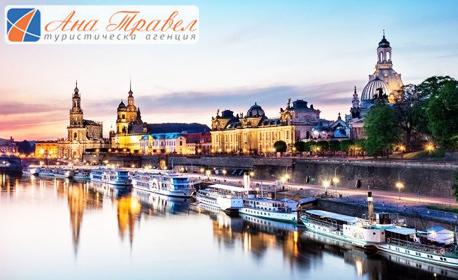 За 3 Март в Сърбия! Екскурзия до Белград и Ниш с 2 нощувки със закуски и транспорт