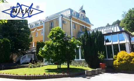 Майски празници в сръбския курорт Врънячка баня! 2 нощувки със закуски, плюс 1 стандартна и 1 празнична вечеря във Vila Lazar