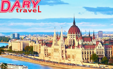 В сърцето на Европа през Декември! Екскурзия до Прага, Виена и Будапеща - 3 нощувки със закуски и транспорт